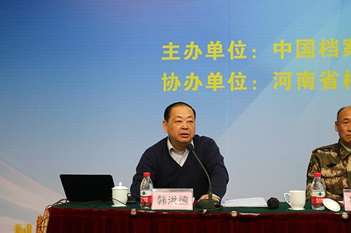河南省档案学会理事长韩洪德先生